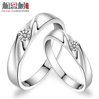相思树 韩版男女戒指 简约情侣纯银对戒 925银镀白金饰品 QLJZ012