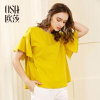 欧莎2018夏装新款荷叶袖宽松 圆领衬衫S117B12020