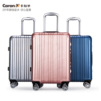 【限时1件5折】卡拉羊铝框拉杆箱20寸24寸TSA海关锁行李箱男女士大容量旅行箱防刮耐磨登机箱新品CX8622