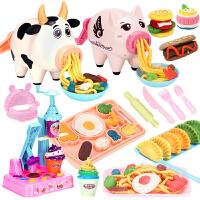 小猪彩泥面条机玩具橡皮泥模具工具套装儿童冰淇淋粘土女孩