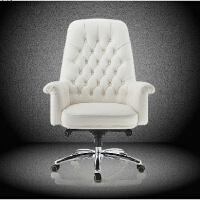 欧式电脑椅子时尚大班椅白色老板办公椅降家用书房美女主播椅 带钻 铝合金脚