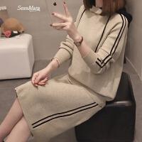 女装春装2018新款女士毛衣裙长款过膝套装毛衣配裙子两件套外穿潮