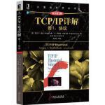 【旧书二手正版8成新】TCPIP详解 卷1协议 原书第2版 凯文 R福尔 9787111453833 机械工 2016