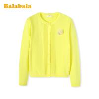巴拉巴拉儿童毛衣女童打底衫中大童2020新款春季童装纯棉针织开衫