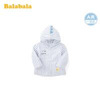 巴拉巴拉男童外套帅宝宝潮装婴儿衣服洋气2020新款卡通纯棉条纹衫