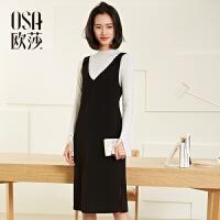 【2件6折,叠加券】OSA欧莎女装2017春女春季新品针织衫+背带连衣裙时尚两件套套装