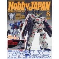 现货 日版 模型杂志 HOBBY JAPAN ホビ�`ジャパン 2016年8月号