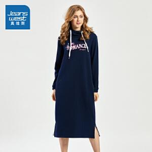 [每满150再减30元]真维斯女装冬装新款连帽印花长身修身连衣裙