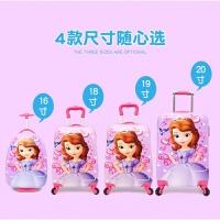 儿童拉杆箱卡通旅行箱公主女童18寸小孩行李箱男20寸万向轮皮箱子 20 寸