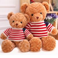 毛绒玩具毛衣泰迪熊抱枕公仔抱抱熊布娃娃玩偶熊 生日礼物送女友