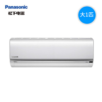 Panasonic/松下 KFR-26GW/BpSJ1S 大1匹变频直流冷暖型空调壁挂机