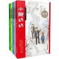 梅子涵图画小说(全5册)小脚奶奶/蓝鸟/乡下路/侦察鬼/我们没有表