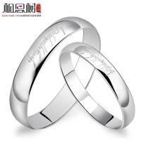 相思树 925纯银镀白金时尚情侣戒指 简约韩版个性刻字男女款学生创意一对魔戒指环王