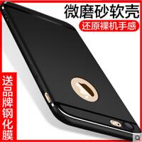 iPhone6手机壳6s苹果6plus硅胶软壳磨砂简约防摔7保护套女iphone6 splus手机壳6S保护套ipho