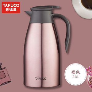 日本泰福高不锈钢保温壶家用热水瓶暖水壶超大容量开水壶保温瓶2L褐色T1280