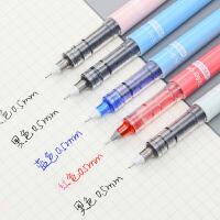 小清新直液式走珠笔学生用中性笔宝珠笔0.5黑红蓝学生文具办公用品