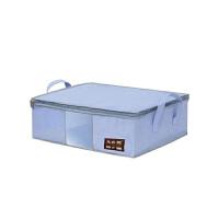 收纳箱 40L收纳袋整理箱 折叠衣柜布艺特大号收纳袋有盖不织布衣物收纳袋