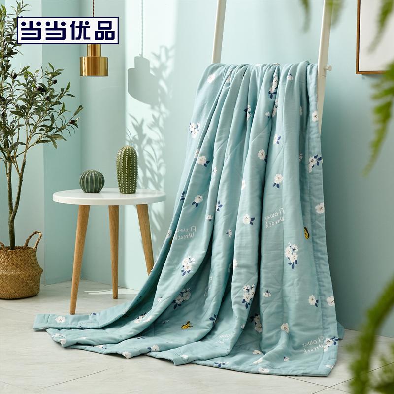当当优品夏凉被 纯棉双层纱新疆棉花空调被 150*200cm 清风