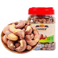 越南进口康源蓝带皮腰果罐装400克坚果炒货大生仁原味特产零食