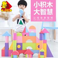 EVA泡沫软积木玩具 3-6周岁早教启蒙益智大块软体积木玩具