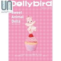 Dolly bird Taiwan vol 2 甜美人偶娃娃特辑 港台原版 Hobby Japan 北星