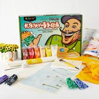 卡乐优 儿童玩具 益智玩具 儿童手指画Mini创意礼品套装 宝宝玩具绘画文具 2岁以上