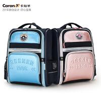 【限时抢购】卡拉羊书包小学生1-3-4年级减负护脊儿童双肩包儿童背包CX2657