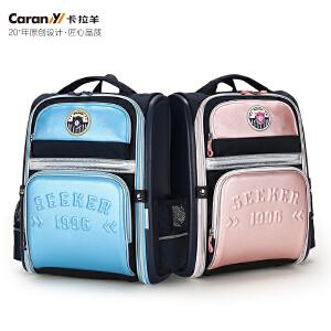 卡拉羊书包小学生1-3-4年级减负护脊儿童双肩包儿童背包CX2657