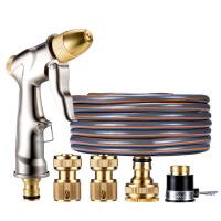 洗车水抢家用高压水枪头冲车喷水管软管浇花汽车刷车工具套装