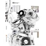 【新书店正版】机器之门江波四川科技出版社9787536489783