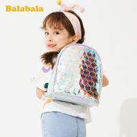 【5折价:84.5】巴拉巴拉女童包包双肩包公主时尚包可爱潮小孩儿童亮彩pu韩版百搭