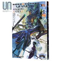 轻小说 新世纪福音战士 ANIMA (2) 台版轻小说 台湾角川