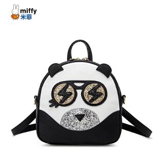 Miffy/米菲2016秋冬新款手提双肩包 卡通熊猫撞色背包女士包包潮
