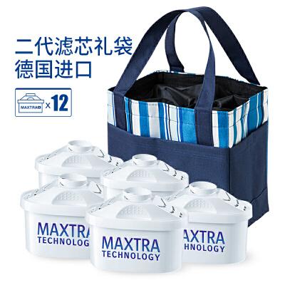 德国进口brita碧然德二代过滤芯12枚礼袋装滤水壶滤芯德国进口 专业滤水