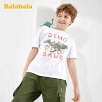 【2件6折价:53.4】巴拉巴拉童装男童短袖T恤儿童打底衫夏装2020新款中大童纯棉洋气