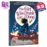 【中商原版】纽伯瑞:醉月的女孩 英文原版 The Girl Who Drank The Moon