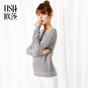 欧莎2017秋装新款女装纯色百搭系带修身针织衫C16025