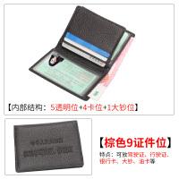 驾驶证皮套男多功能真皮薄行驶证套二合一证件包驾驶证钱包一体
