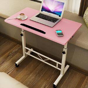亿家达 简易电脑桌移动升降床上书桌笔记本电脑桌床上用懒人电脑桌