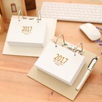 2017年台历座典雅实用日历 每天一页办公桌摆件计划本子