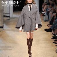 女巫2017冬装新款欧美长袖双排扣时尚斗篷毛呢外套呢子大衣女加厚