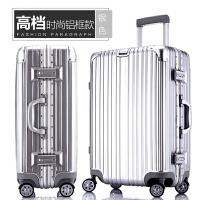 金属行李箱男30寸铝框拉杆箱万向轮24结婚旅行箱26女28寸学生皮箱 30寸(买一送八 终身保修)