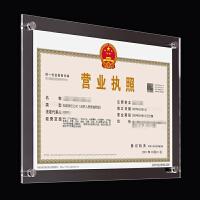 营业*框挂墙亚克力水晶相框有机玻璃12寸A416寸证书奖状框 两片总厚度6mm挂墙(孔8.6)