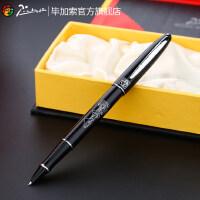 毕加索旗舰店606财务办公钢笔0.38mm学生书法练字笔刻字商务礼盒