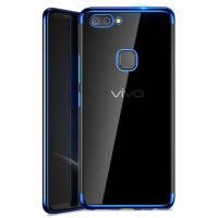 免邮 VIVO手机壳X20 X20plus X9 X9plus X7 X7plus全包半电镀硅胶套手机壳