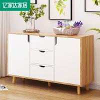 亿家达厨房餐边柜现代简约茶水柜简易碗柜厨房收纳柜多功能橱柜子