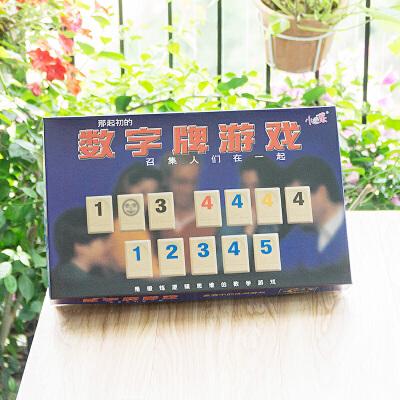 小乖蛋以色列麻将标准版 数字牌游戏卡牌大号  桌面聚会桌游玩具