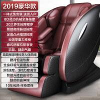 20190403042543591按摩椅全自动多功能全身揉捏家用老人电动沙发太空舱