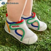 迷你巴拉巴拉宝宝防蚊学步鞋2021夏季新款男童女童防蚊透气学步鞋