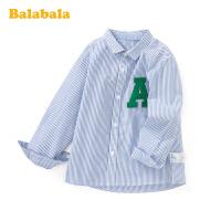 【2.26超品 5折价:79.5】巴拉巴拉儿童衬衫男童长袖宝宝上衣2020新款春装童装条纹衬衣纯棉